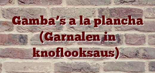Gamba's a la plancha (Garnalen in knoflooksaus)